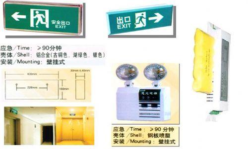 电梯井道双控照明电路图